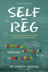 Mamania, Self reg